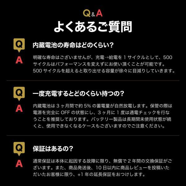 ポータブル電源 大容量 発電機 家庭用 蓄電池 日本メーカー 車中泊 サブバッテリー 三元系リチウム電池 shinpei00001 13
