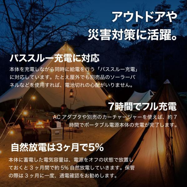ポータブル電源 大容量 発電機 家庭用 蓄電池 日本メーカー 車中泊 サブバッテリー 三元系リチウム電池 shinpei00001 07