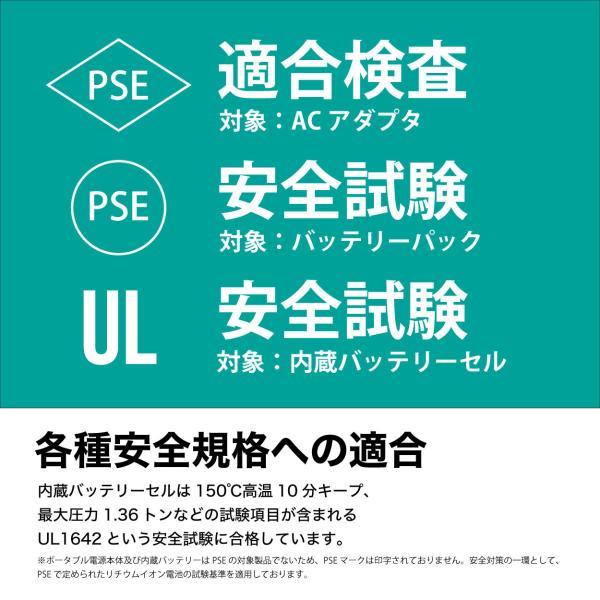 日本メーカー ポータブル電源 大容量 発電機 家庭用 蓄電池 非常用 リチウム バッテリー shinpei00001 13
