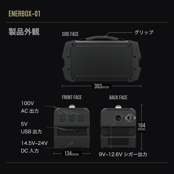 日本メーカー ポータブル電源 大容量 発電機 家庭用 蓄電池 非常用 リチウム バッテリー shinpei00001 15