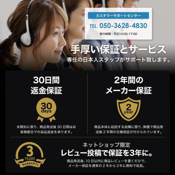 日本メーカー ポータブル電源 大容量 発電機 家庭用 蓄電池 非常用 リチウム バッテリー shinpei00001 16
