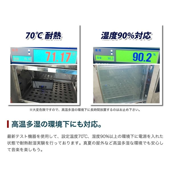 スピーカー Bluetooth 5.0 ブルートゥース 防水スピーカー 高音質 ワイヤレス 日本メーカー shinpei00001 11
