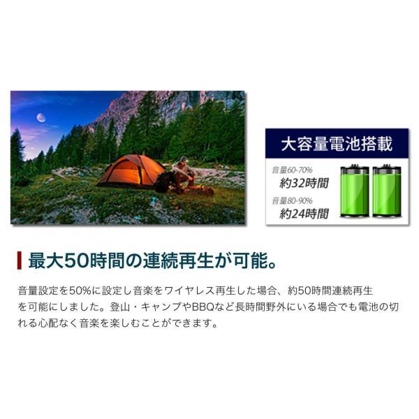 スピーカー Bluetooth 5.0 ブルートゥース 防水スピーカー 高音質 ワイヤレス 日本メーカー shinpei00001 12
