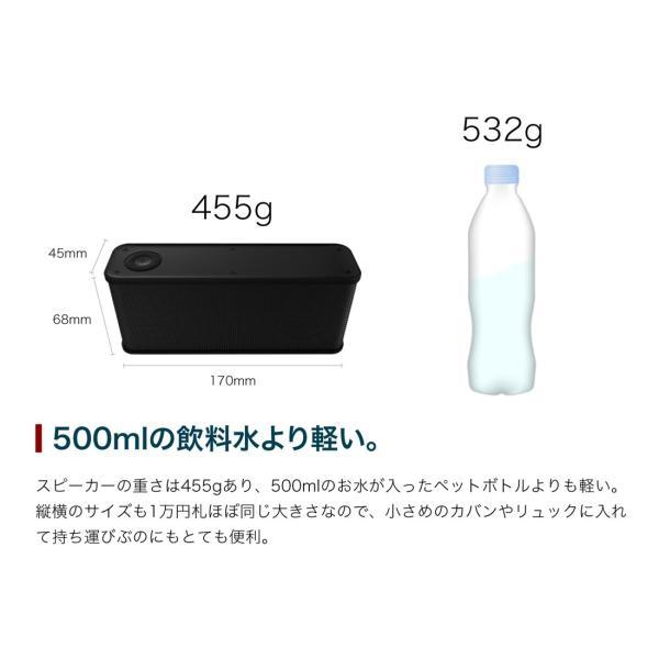 スピーカー Bluetooth 5.0 ブルートゥース 防水スピーカー 高音質 ワイヤレス 日本メーカー shinpei00001 13