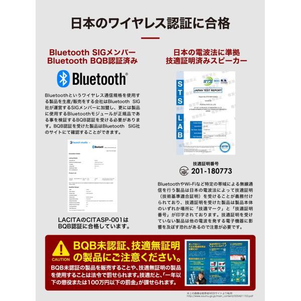スピーカー Bluetooth 5.0 ブルートゥース 防水スピーカー 高音質 ワイヤレス 日本メーカー shinpei00001 14