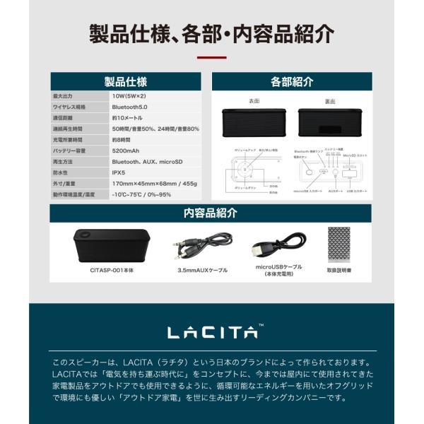 スピーカー Bluetooth 5.0 ブルートゥース 防水スピーカー 高音質 ワイヤレス 日本メーカー shinpei00001 15