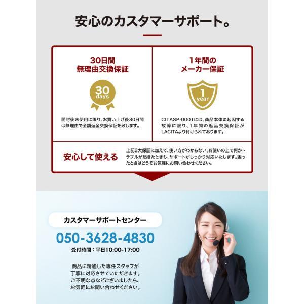 スピーカー Bluetooth 5.0 ブルートゥース 防水スピーカー 高音質 ワイヤレス 日本メーカー shinpei00001 16