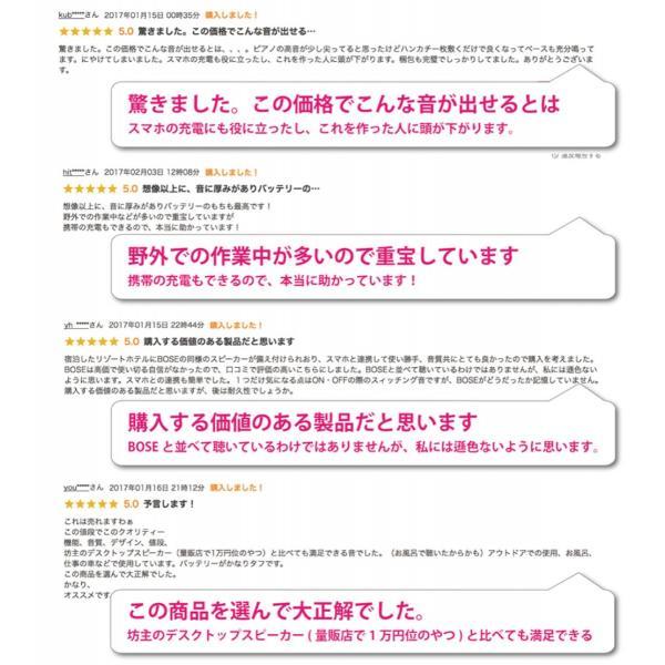 スピーカー Bluetooth 5.0 ブルートゥース 防水スピーカー 高音質 ワイヤレス 日本メーカー shinpei00001 04