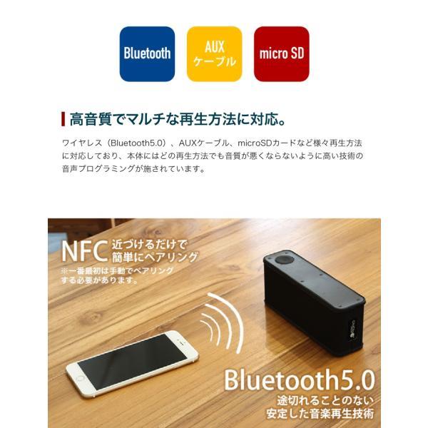 スピーカー Bluetooth 5.0 ブルートゥース 防水スピーカー 高音質 ワイヤレス 日本メーカー shinpei00001 07