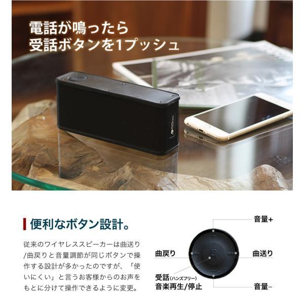 スピーカー Bluetooth 5.0 ブルートゥース 防水スピーカー 高音質 ワイヤレス 日本メーカー shinpei00001 09