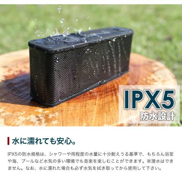 スピーカー Bluetooth 5.0 ブルートゥース 防水スピーカー 高音質 ワイヤレス 日本メーカー shinpei00001 10