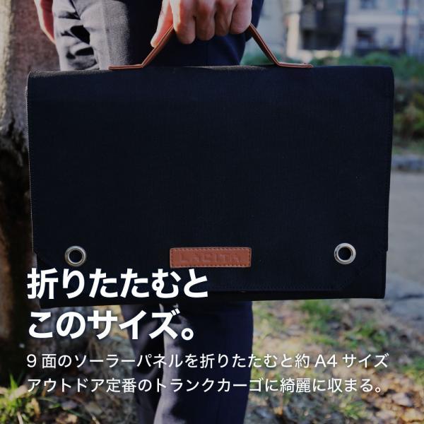 ポータブル電源 ソーラー ソーラーパネル 81W ソーラーチャージャー LACITA 日本メーカー ソーラー充電器|shinpei00001|07