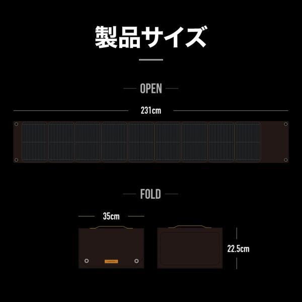 ポータブル電源 ソーラー ソーラーパネル 81W ソーラーチャージャー LACITA 日本メーカー ソーラー充電器|shinpei00001|08