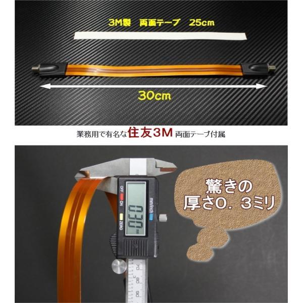 アンテナ 同軸ケーブル用 フラットケーブル 30cm 隙間ケーブル|shins|03