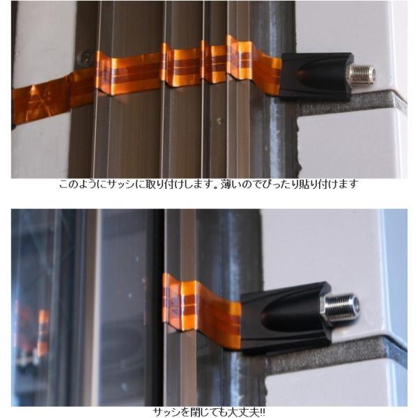 アンテナ 同軸ケーブル用 フラットケーブル 30cm 隙間ケーブル|shins|04