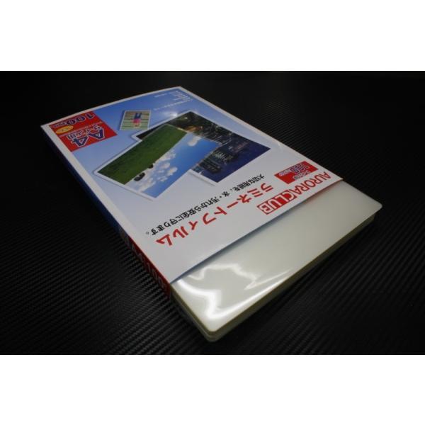 ラミネート フィルム A4 100ミクロン 100枚 1冊 ラミネーターフイルム 100μ|shins|03