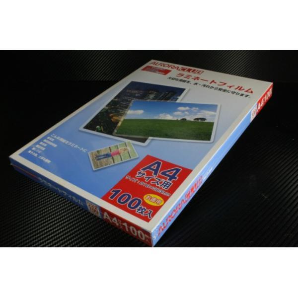 ラミネート フィルム A4 100ミクロン 100枚 1冊 ラミネーターフイルム 100μ|shins|04