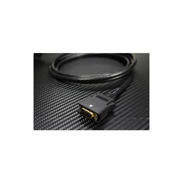 D端子ケーブル 1.5m ビデオケーブル 金メッキ 高品質 D1〜D5対応 トリプルシールド メール便可 shins 02