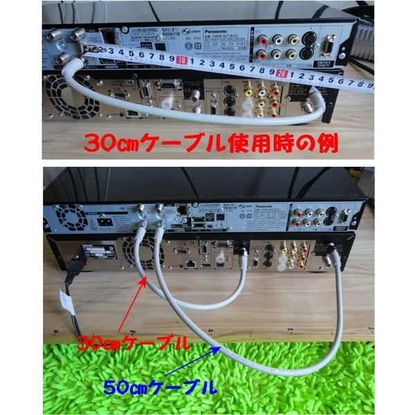同軸ケーブル 3314A-4C FF 30cm 50cm 100cm 150cm 両端 F型 F+F|shins|04