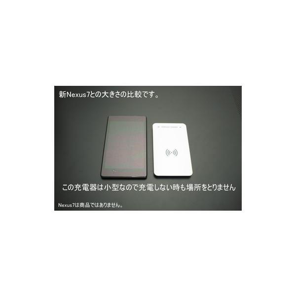 Qi 充電器 TQ-MC04 バルク 長方形 shins 02