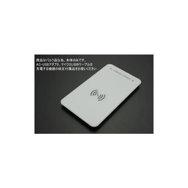 Qi 充電器 TQ-MC04 バルク 長方形 shins 03