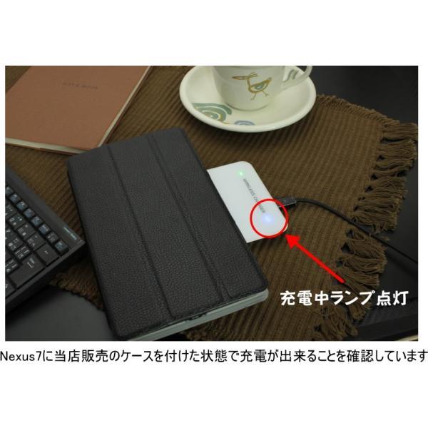 Qi 充電器 TQ-MC04 バルク 長方形 shins 04