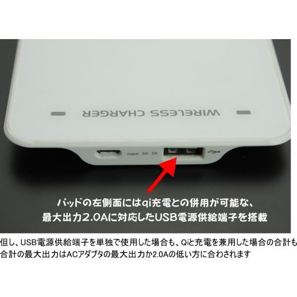Qi 充電器 TQ-MC04 バルク 長方形 shins 05