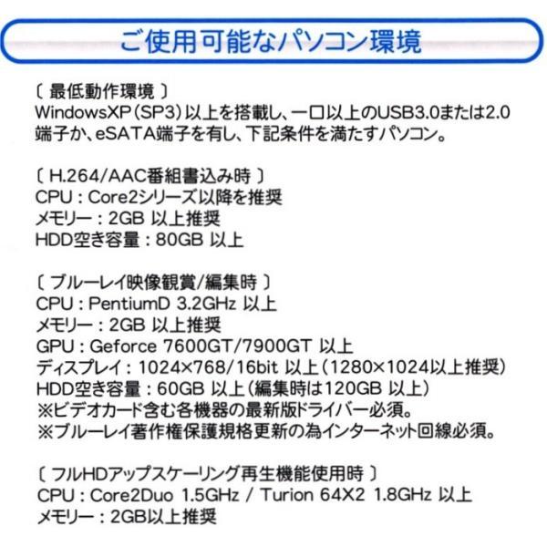 5インチドライブ 外付ケース OPTICAL-CASE525SATA-USB3.0 5