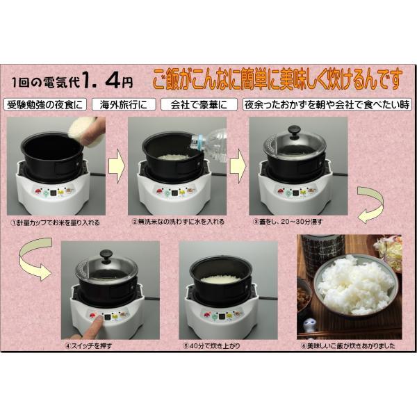 炊飯器 調理ができる 弁当箱 1合 HOTデシュラン2 白 HOTデシュラン2 HDS-2 shins 03