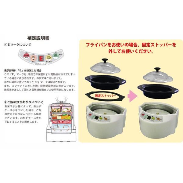 炊飯器 調理ができる 弁当箱 1合 HOTデシュラン2 白 HOTデシュラン2 HDS-2 shins 06