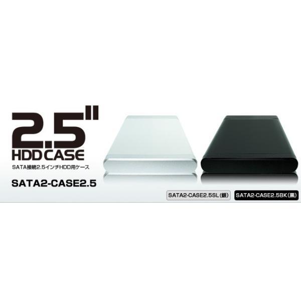 HDDケース SATA 2.5インチ SATA2-CASE2.5bk 黒 shins 03
