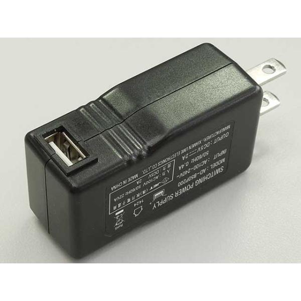スイッチングACアダプター 5V 2A M-08310  AD-B50P200 USB-AC USB充電器 急速充電対応|shins|03