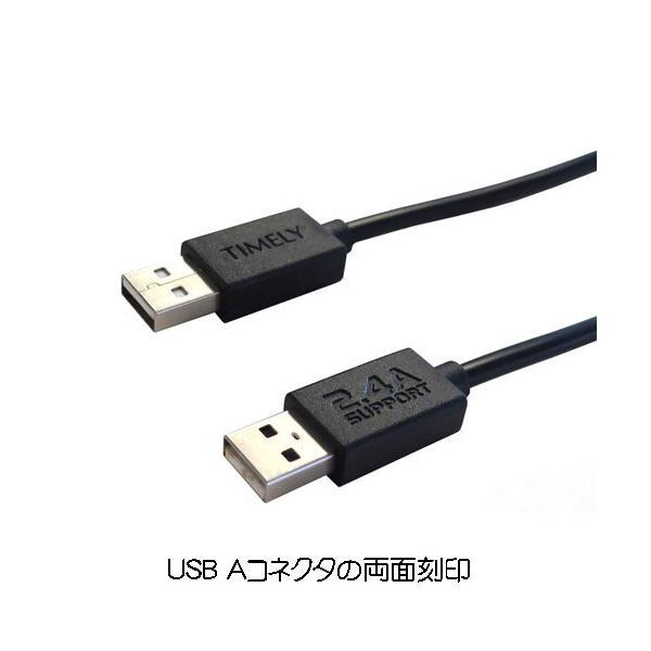 急速充電 USBケーブル SN-SCU05B 黒 ストレート 0.5m microUSB ケーブル 2.1A 2.4A 50cm|shins|03