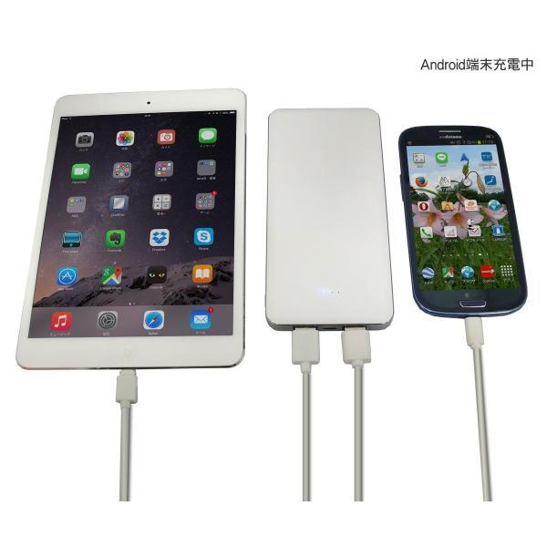 モバイルバッテリー G-PB120W 12000mAh リチウムポリマー ホワイト 2出力 2ポート2.4A 急速充電|shins|05