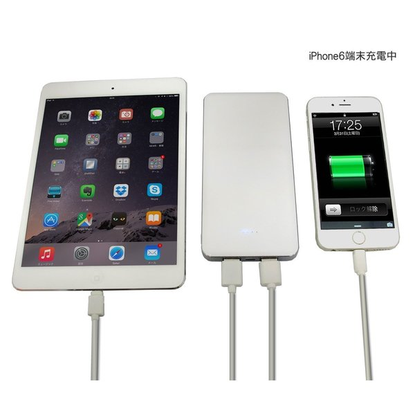 モバイルバッテリー G-PB120W 12000mAh リチウムポリマー ホワイト 2出力 2ポート2.4A 急速充電|shins|06