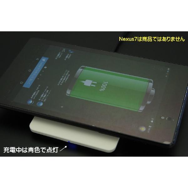 Qi 充電器 SQ-DW107 斜めタイプ 長方形|shins|04