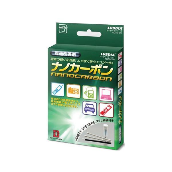 ナノカーボン 接触改善 古いゲームカセットの接点復活にはこれ ファミコン スーパーファミコン ゲームボーイ等|shins|02