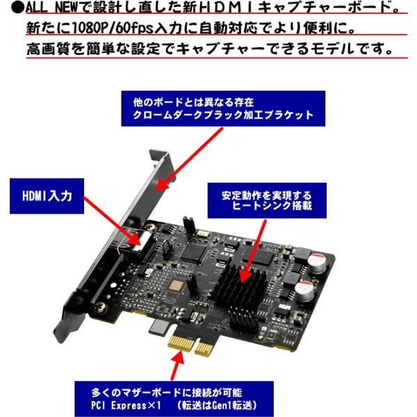 HDMIキャプチャー カード PCI-E DC-HC3PLUS ドリキャプ|shins|05