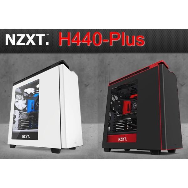 NZXT ミドルタワー ケース H440-PLUS White Black 白 黒 shins