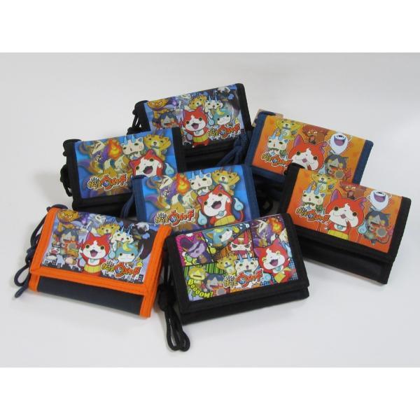 妖怪ウォッチ 財布 子供用 三つ折|shins|04