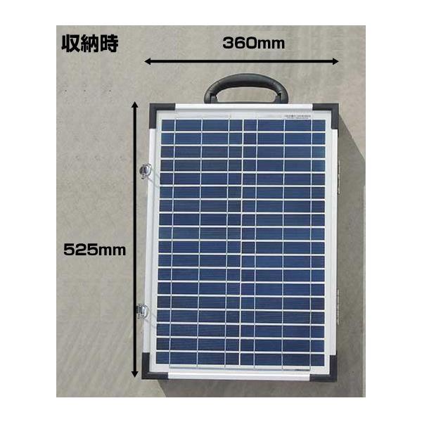ソーラーパネル (ポータブル) M-08234 12V (最大17.4V) 40W SY-M40W-12 太陽電池モジュール 12V/40W 太陽 発電 自作 キット|shins|02