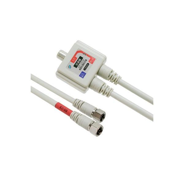 ケーブル付き 分波器 2.5C #SEP-25F50 F型接栓タイプ 2.5Cケーブル アンテナ|shins|02