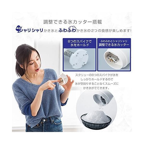 ROOMMATE ハンディかき氷器 アイスマジックIII EB-RM16A shins 03