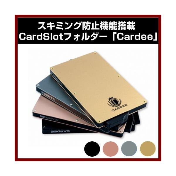 UNIQ スキミング防止機能搭載 CardSlotフォルダー(Cardee) 全4色 ユニーク shins