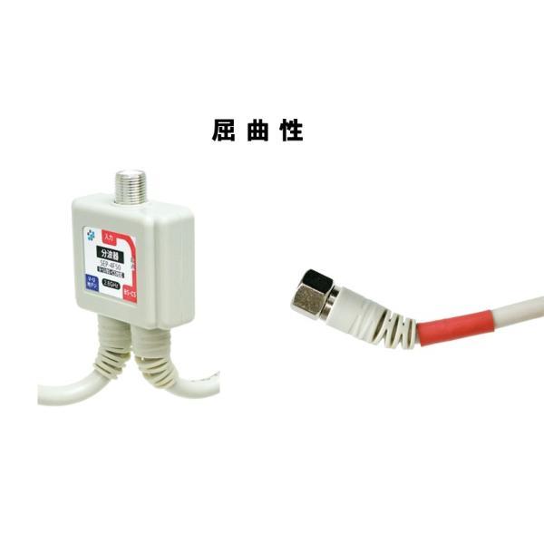 アンテナ 分波器 ケーブル付 4C #SEP-4F5032 F型 接栓タイプ SH登録商品 (SHマーク付) アンテナ|shins|03