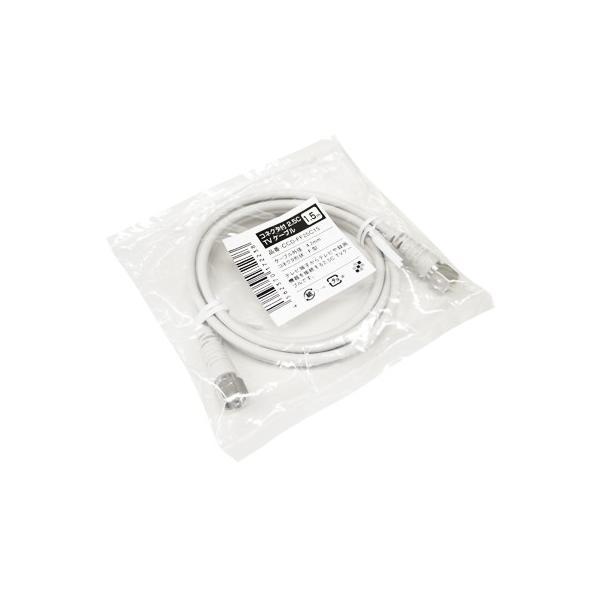 コネクタ付TVケーブル 2.5C 3重シールド F+F (0.5m/1m/1.5m/2m) ライトグレー #CCD-FF25C|shins|04