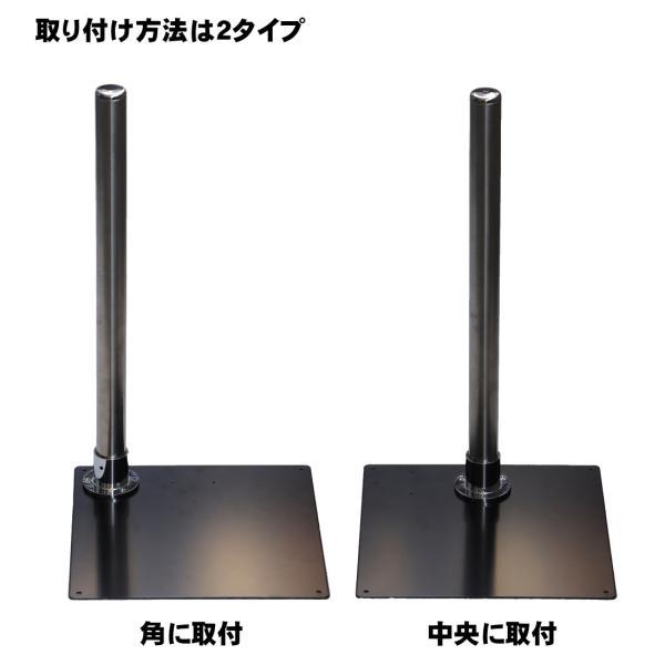 BSアンテナ 室内用 2K 4K 8K対応  BSアンテナと室内スタンドのセット ステンレスタイプ BC453S|shins|03