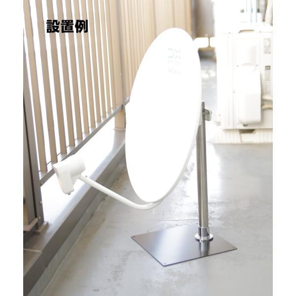 BSアンテナ 室内用 2K 4K 8K対応  BSアンテナと室内スタンドのセット ステンレスタイプ BC453S|shins|05