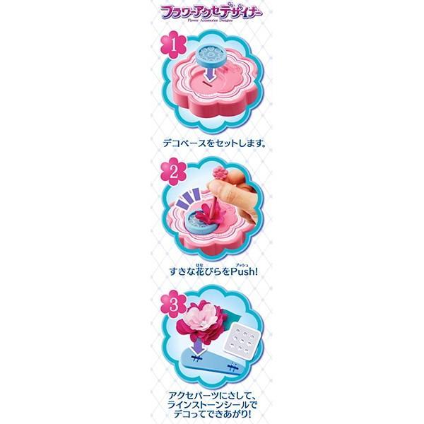 メガハウス GirlsCosmeシリーズ フラワーアクセデザイナー|shins|06
