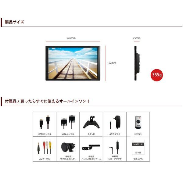 液晶モニター IPSパネル搭載 10.1インチ マルチモニター LCD10HVR-IPS2 ITPROTEC 10インチ|shins|02